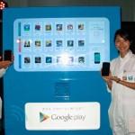 La primera máquina expendedora de juegos Android está en Tokio